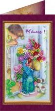 Набор - открытка Маме 1 Абрис Арт АО-080