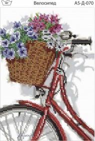 Схема для вышивки бисером на габардине Велосипед