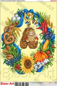 Схема вышивки бисером на габардине Вінок достатку, , 60.00грн., 30х40-А578, Biser-Art, Пейзажи и натюрморты