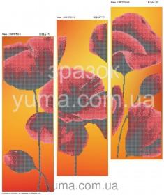 Схема вышивки бисером на атласе Маки (Триптих) Юма ЮМА-Т-7 - 180.00грн.