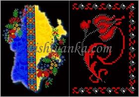 Схема для вышивки бисером на атласе Обложка для паспорта, , 43.00грн., БН-081 атлас, Вишиванка, Обложки на паспорта