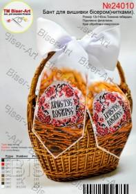 Пасхальный бант для вышивки бисером(нитками), , 48.00грн., В24010, Biser-Art, Пасхальная вышивка