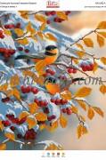 Схема для вышивки бисером на атласе Снігурі в зимку