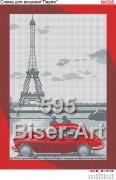 Схема вышивки бисером на габардине Париж