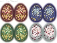 Схема для вышивки бисером на габардине Пасхальные яйца Acorns А3-К-500