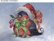 Схема для вышивки бисером на габардине Снегирь