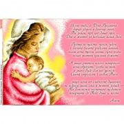 Схема вышивки бисером на габардине Молитва Богородиці за доньку
