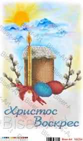 Схема вышивки бисером на габардине Рушник пасхальний, , 77.00грн., РП-094, Biser-Art, Пасхальная вышивка
