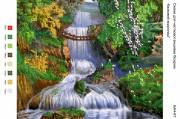 Рисунок на габардине для вышивки бисером Казковий водоспад