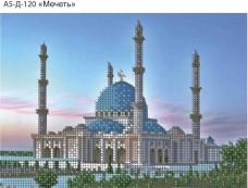 Схема для вышивки бисером на габардине Мечеть Акорнс А5-Д-120