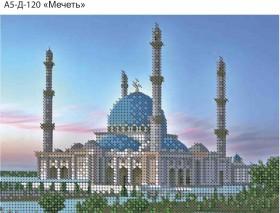 Схема для вышивки бисером на габардине Мечеть Акорнс А5-Д-120 - 30.00грн.