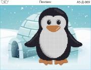 Схема для вышивки бисером на габардине Пингвин