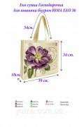 Эко сумка для вышивки бисером Хозяюшка 36