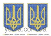 Схема вышивки бисером на атласе ВЫМПЕЛ Герб Украины