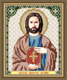 Схемы вышивки бисером на авторской канве Святой Апостол Архипп