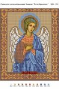 Рисунок на габардине для вышивки бисером Ангел Хранитель