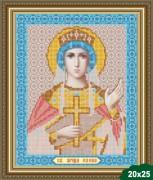 Рисунок на ткани для вышивки бисером Святая Елена