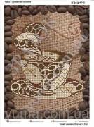 Схема вышивки бисером на атласе Кофе с запахом любви