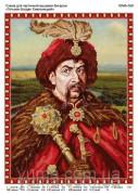 Схема вышивки бисером на атласе Гетьман Богдан Хмельницкий