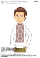 Заготовка мужской рубашки для вышивки бисером М5 Юма ЮМА-м5