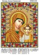 Схема вышивки бисером на атласе Матерь Божья Казанская