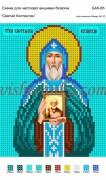 Рисунок на габардине для вышивки бисером Святий Костянтин