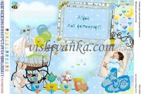 Схема для вышивки бисером на атласе Метрика для хлопчика, , 45.00грн., А3-232 атлас, Вишиванка, Метрики