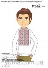 Заготовка мужской рубашки для вышивки бисером М16 Юма ЮМА-М16
