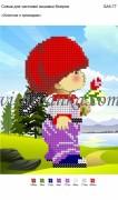Рисунок на габардине для вышивки бисером Хлопчик з трояндою