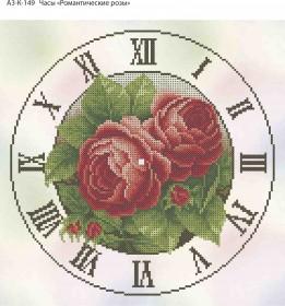 Схема для вышивки бисером на габардине Часы Романтические Розы, , 70.00грн., А3-К-149, Acorns, Цветы