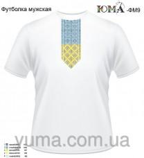 Мужская футболка для вышивки бисером ФМ-9 рр М Юма ФМ-9 рр М
