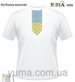Мужская футболка для вышивки бисером ФМ-9 рр М Юма ФМ-9 рр М - 184.00грн.