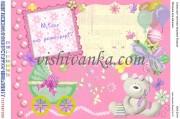Схема для вышивки бисером на атласе Метрика для дівчинки