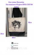 Эко сумка для вышивки бисером Мальвина 86
