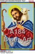 Схема вышивки бисером на габардине Ісус з ягням