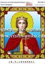 Схема для вышивки бисером на атласе Свята Катерина Вишиванка БА4-292-А