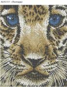 Схема для вышивки бисером на габардине Леопард