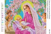 Рисунок на габардине для вышивки бисером Богородиця з немовлям та ангелами