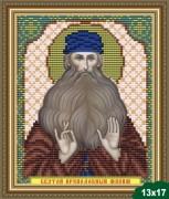 Рисунок на ткани для вышивки бисером Св. Мазим (Максим)