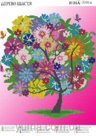 Схема вышивки бисером на атласе Дерево счастья Юма ЮМА-3191Д - 62.00грн.