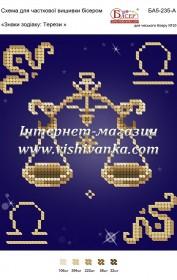 Схема для вышивки бисером на атласе Знаки зодіаку: Терези Вишиванка БА5-235А - 18.00грн.