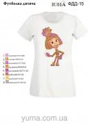 Детская футболка для вышивки бисером Симка