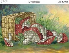 Схема для вышивки бисером на габардине Мухоморы Acorns А5-Д-058 - 30.00грн.