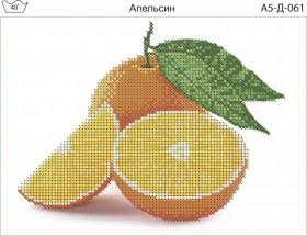 Схема для вышивки бисером на габардине Апельсин Acorns А5-Д-061 - 30.00грн.