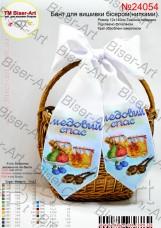 Бант для вышивки бисером (нитками) На праздник спаса Biser-Art В24054