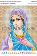 Схема для вышивки бисером на атласе За тебе молюсь Діва Марія