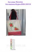 Эко сумка для вышивки бисером Мальвина 58