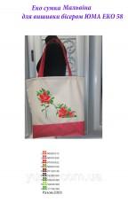 Эко сумка для вышивки бисером Мальвина 58 Юма Эко М 58