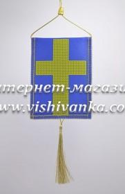 Схема для вышивки бисером Оберег Молитва подорожуючих Вишиванка Оберег 12 - 25.00грн.