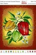 Схема для вышивки бисером на атласе Овочі: перець